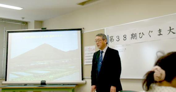 ひぐま大学入学式