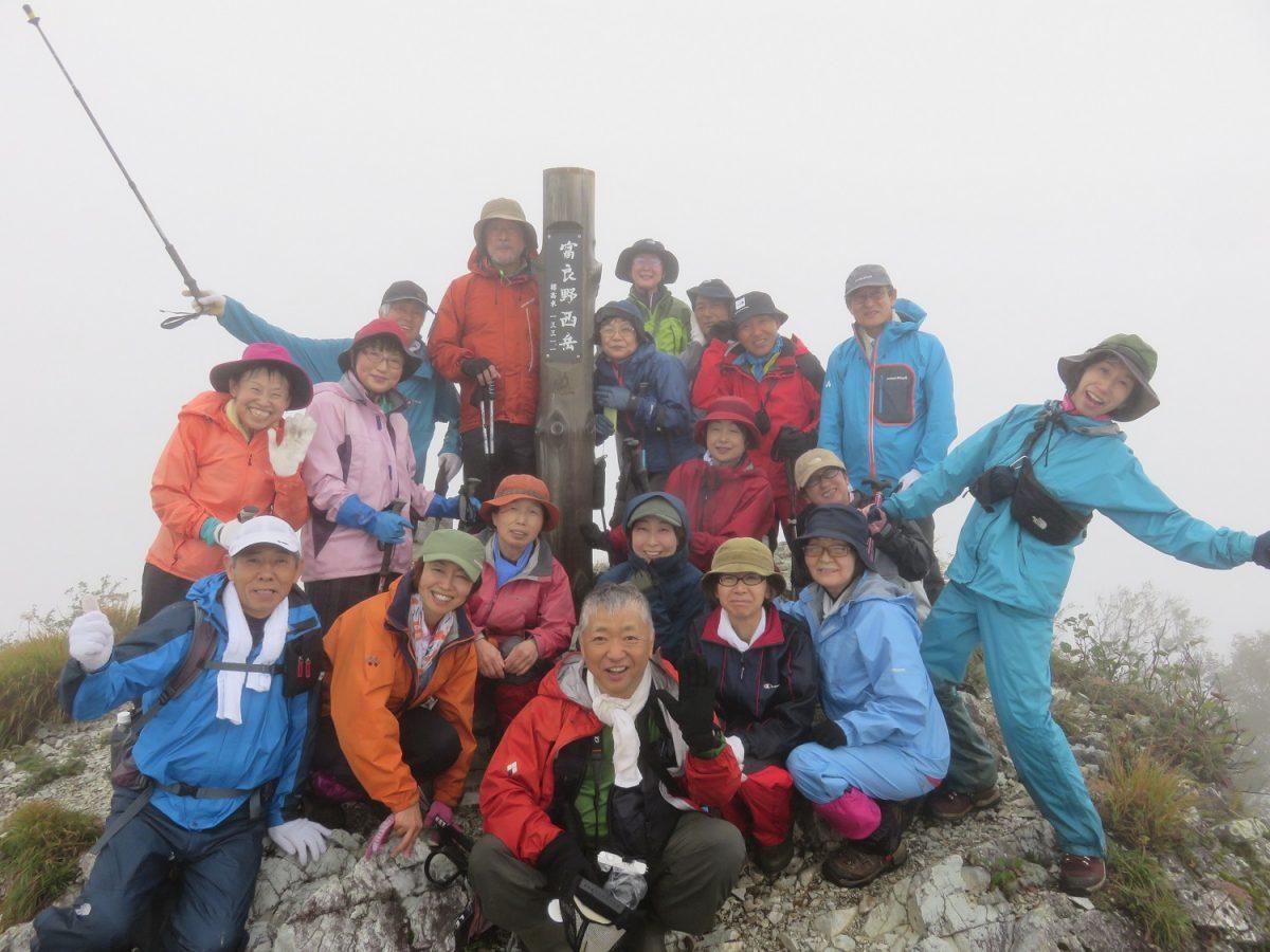 ひぐま大学 特別講座-富良野西岳 夕張山地北端の山へ