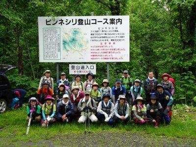6月23日 ひぐま大学 特別講座 樺戸山塊ピンネシリ
